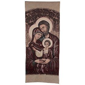 Paño de atril Sagrada Familia s1