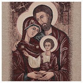 Paño de atril Sagrada Familia s4