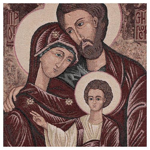 Paño de atril Sagrada Familia 2