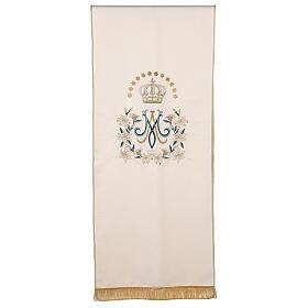 Voile de lutrin marial broderie satin 100% polyester s1