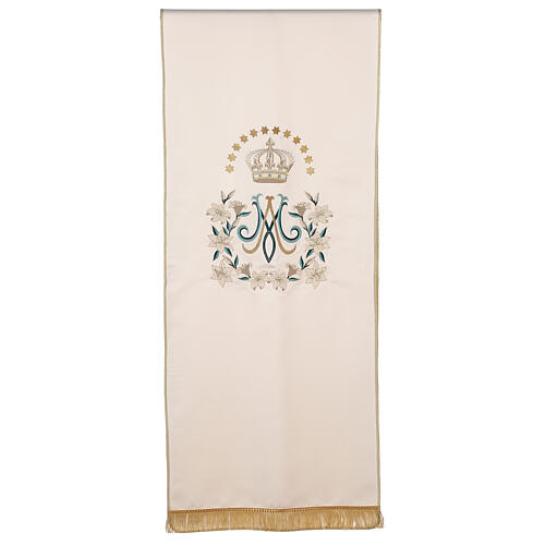 Voile de lutrin marial broderie satin 100% polyester 1