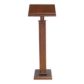 Modern style wood lectern s1