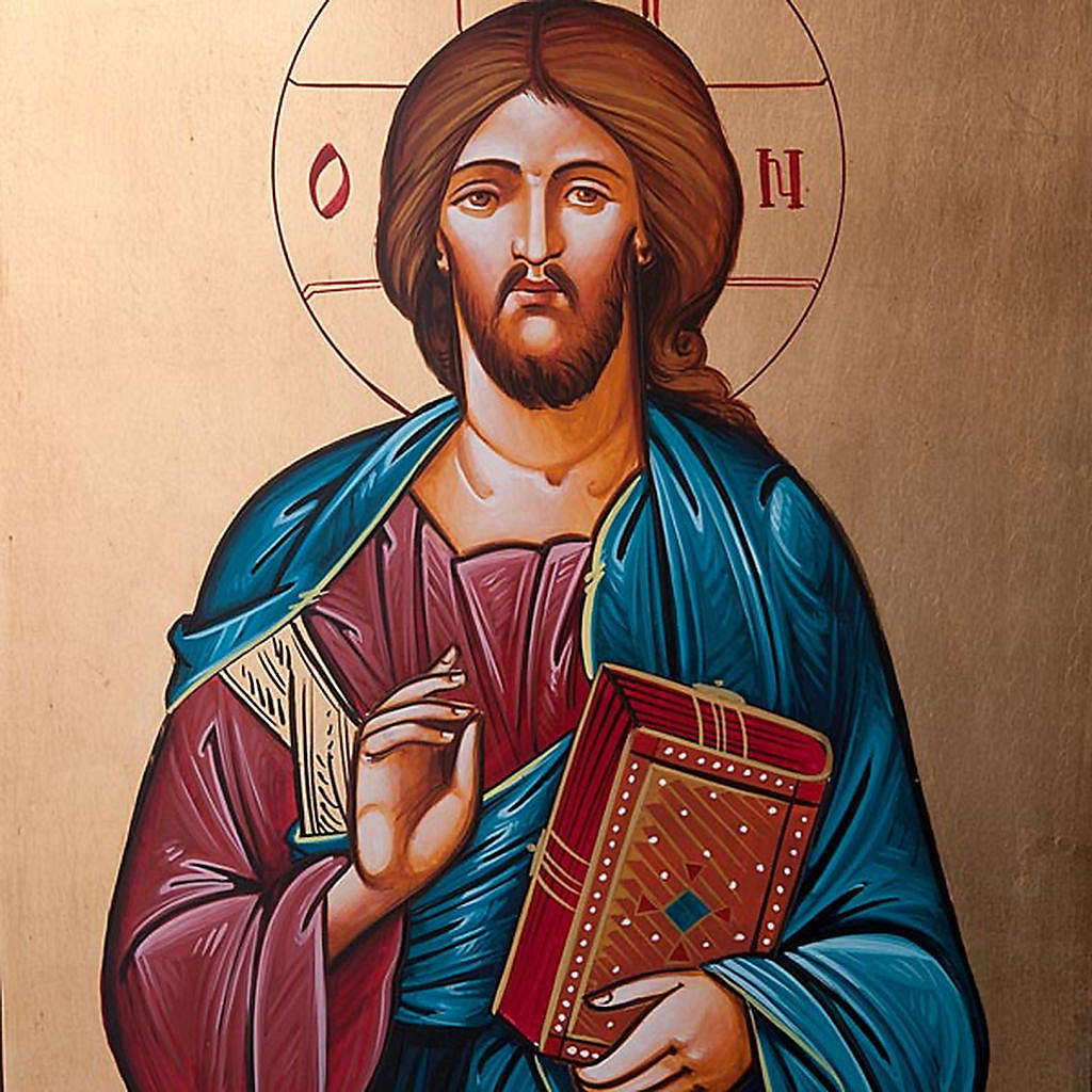 Atril de madera Cristo Pantocrátor 4