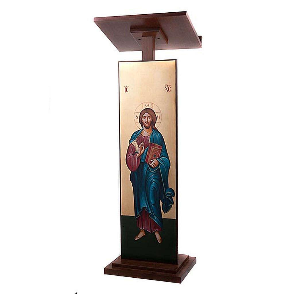 Pupitre colonne bois, Christ Pantocrator 4
