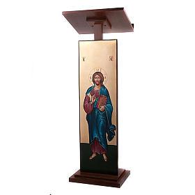 Pupitre colonne bois, Christ Pantocrator s1