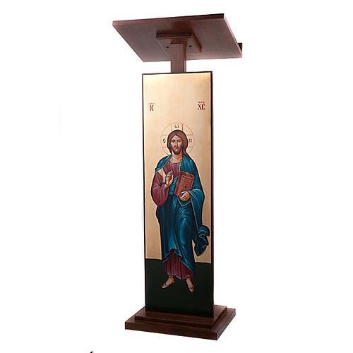 Pupitre colonne bois, Christ Pantocrator 1