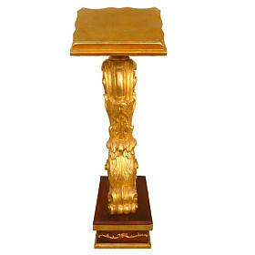 Lutrin à colonne hauteur réglable feuille d'or 135x50x38 cm s1