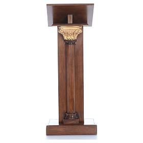 Lectern in wood with capital H125cm s1