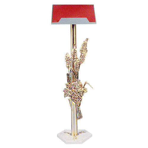 Lectern in cast brass with white marble base 108cm 1