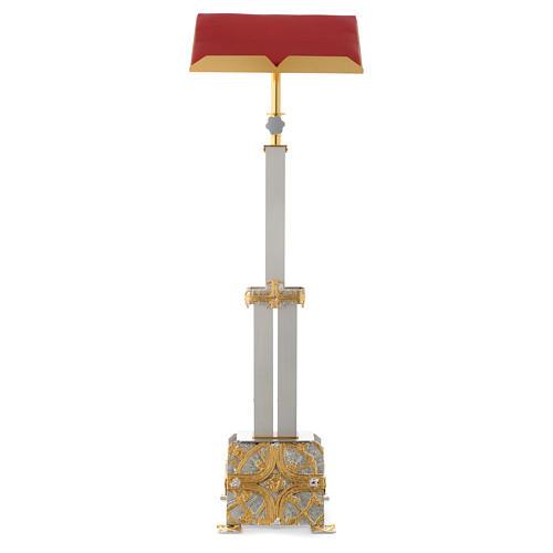 Atril con columna latón cruz estilizada 1