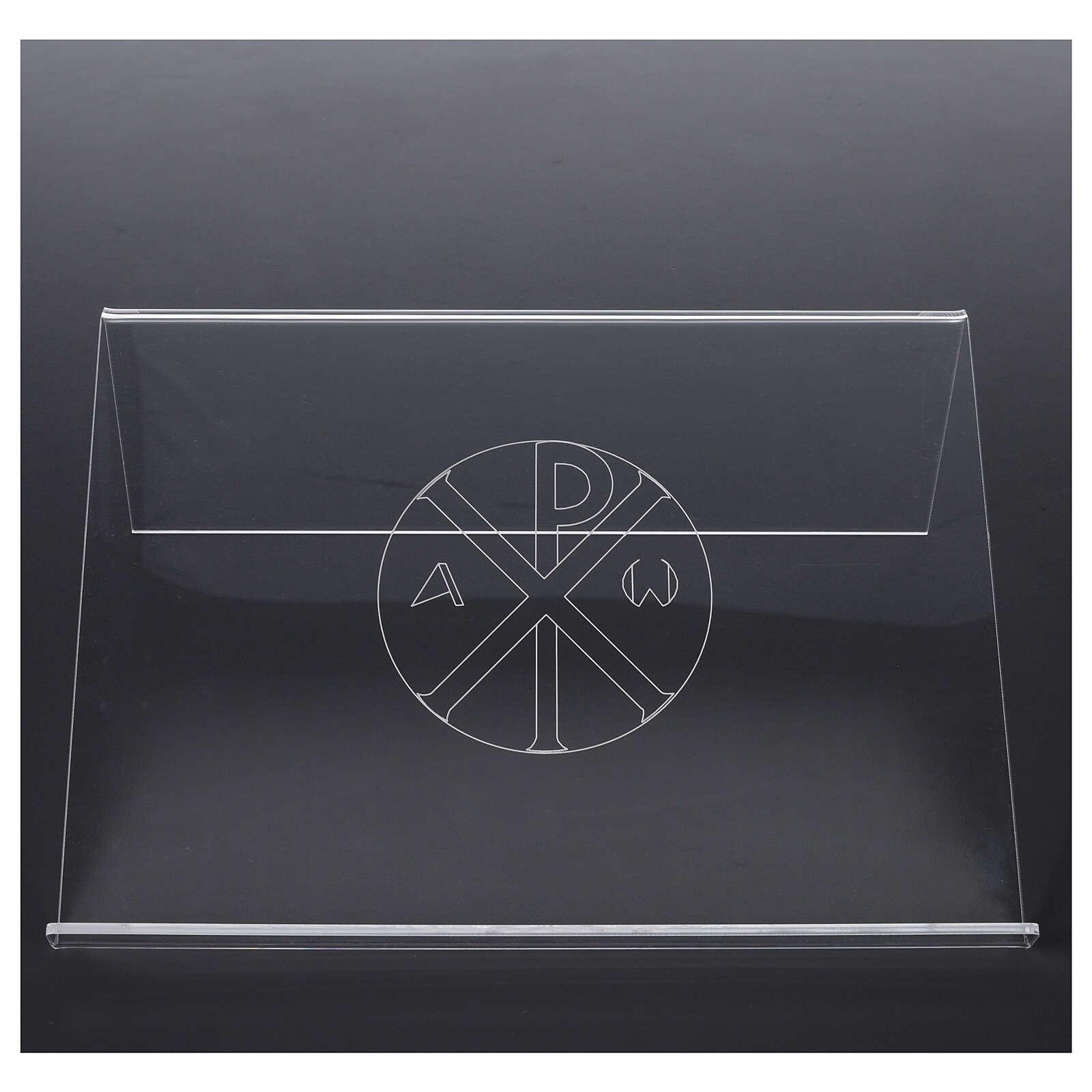Leggio con simbolo alfa e omega in plexiglass 25x35 cm 4
