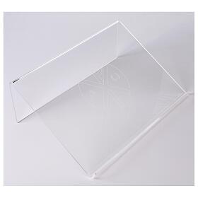 Leggio con simbolo alfa e omega in plexiglass 25x35 cm s1