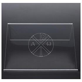 Leggio con simbolo alfa e omega in plexiglass 25x35 cm s3