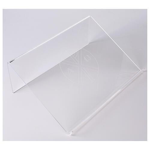 Leggio con simbolo alfa e omega in plexiglass 25x35 cm 1