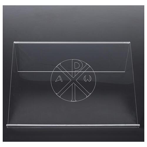 Leggio con simbolo alfa e omega in plexiglass 25x35 cm 3
