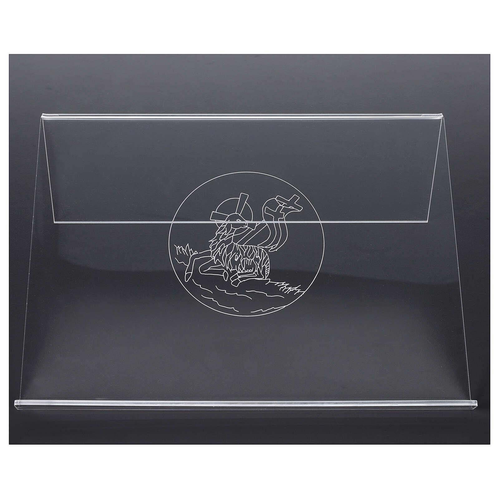 Atril plexiglás con Cordero de la Paz 25x35 cm  4