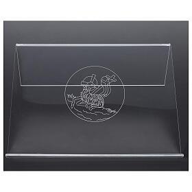 Atril plexiglás con Cordero de la Paz 25x35 cm  s3