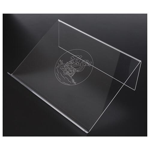 Atril plexiglás con Cordero de la Paz 25x35 cm  2