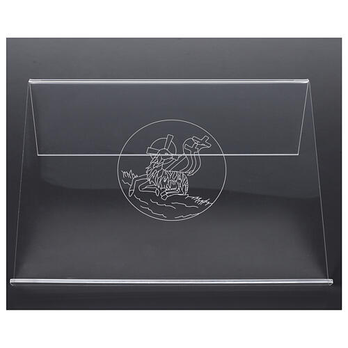 Atril plexiglás con Cordero de la Paz 25x35 cm  3