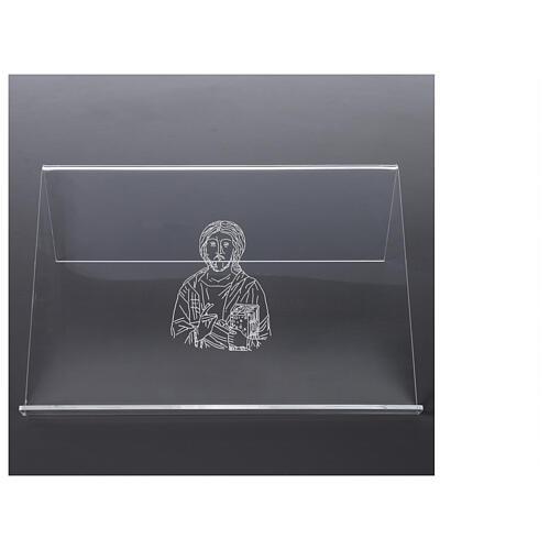 Pupitre plexiglas avec image de Christ 25x35 cm 3
