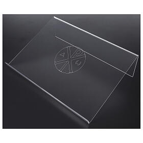 Bookstand in plexiglass with Chi-Rho engraving 45x30cm s2