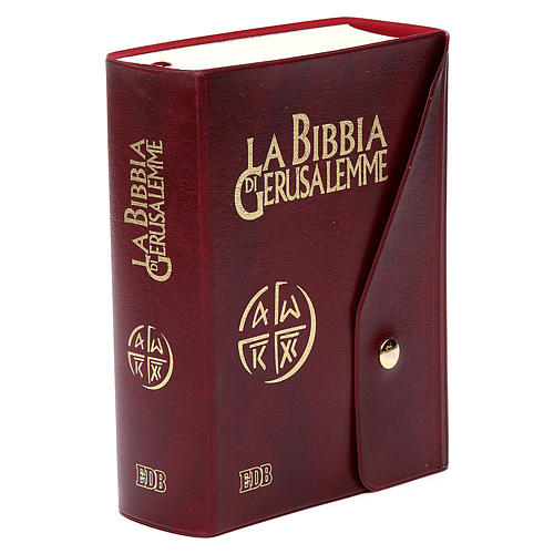 Leatherette Bible of Jerusalem 2