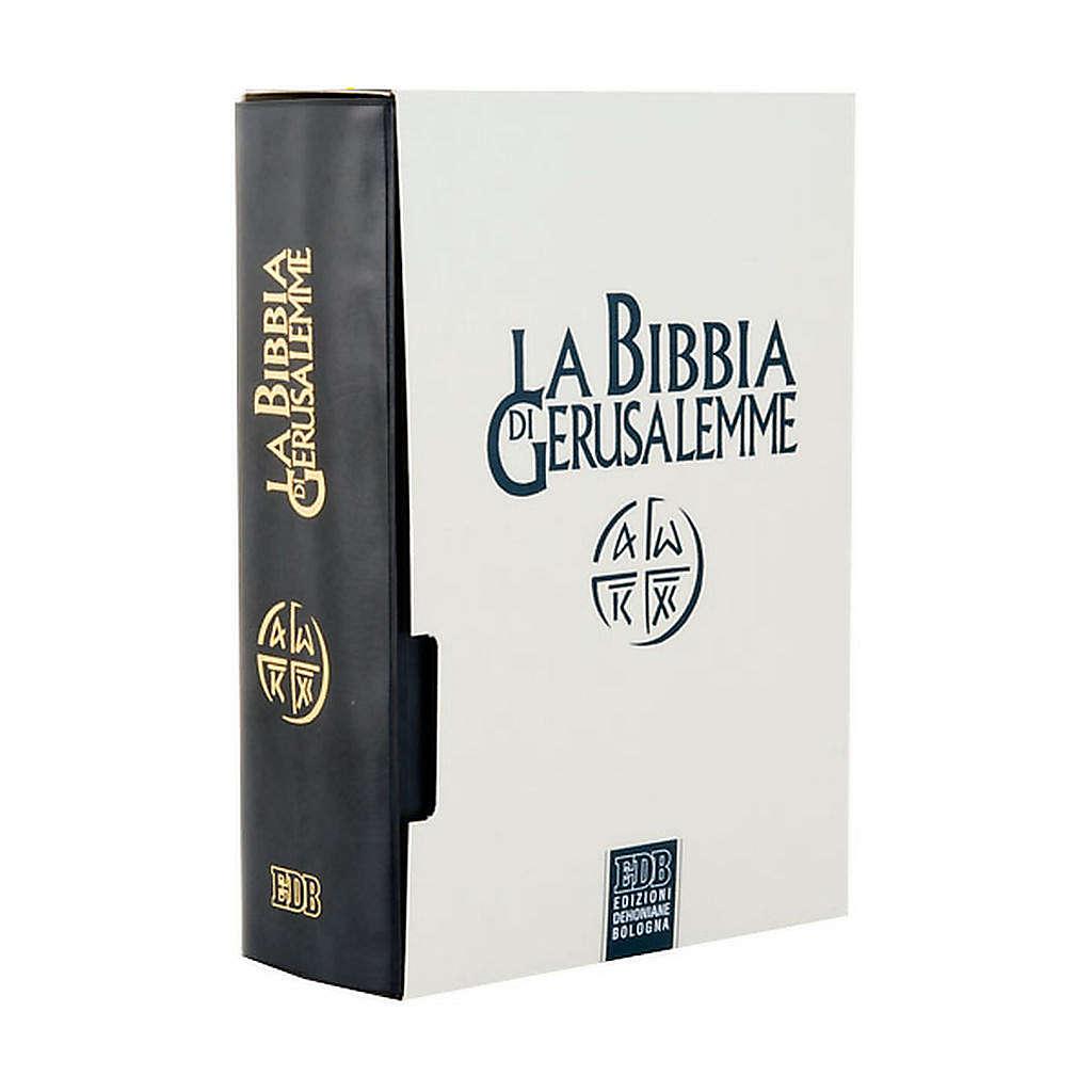 Bible of Jerusalem 2009 edition, Leatherette cover 4