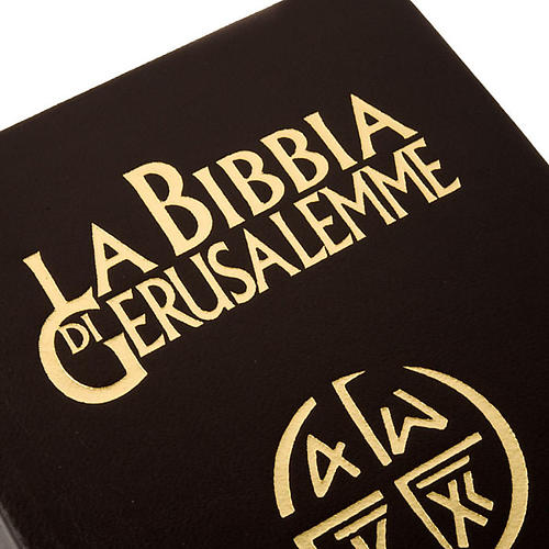 Bible of Jerusalem, 2009 edition, genuine leather 2