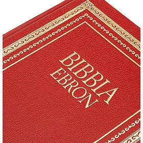 Biblia Ebron Ed. San Paolo LENGUA ITALIANA s2