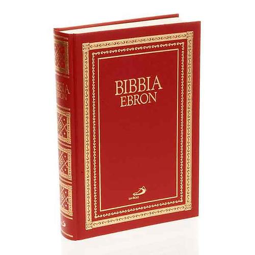Biblia Ebron Ed. San Paolo LENGUA ITALIANA 1
