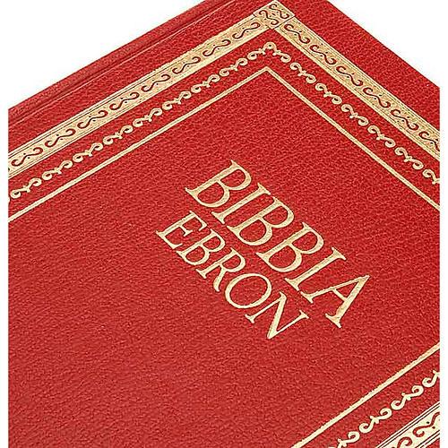 Biblia Ebron Ed. San Paolo LENGUA ITALIANA 2