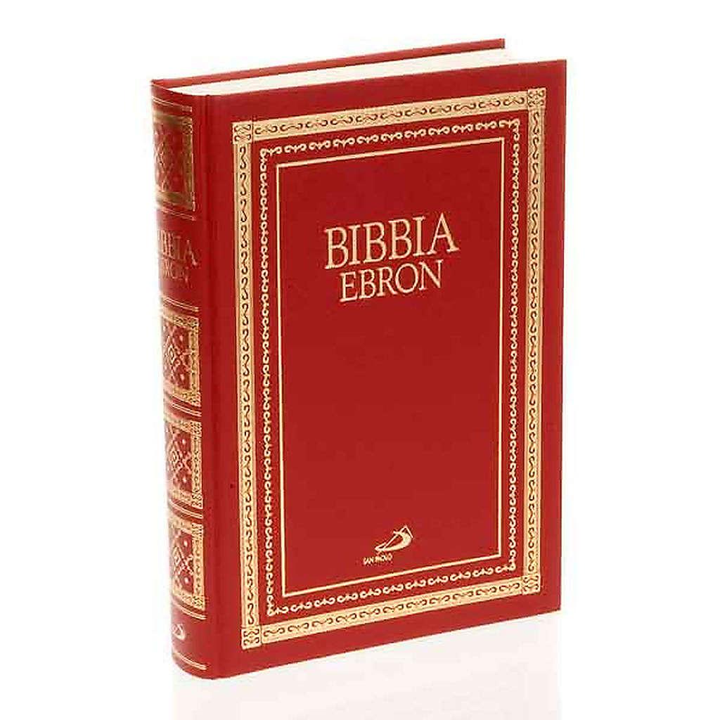 Bible S.Paul nouvelle traduction ITA 4