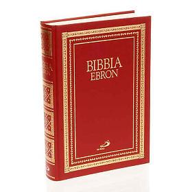 Bible S.Paul nouvelle traduction ITA s1