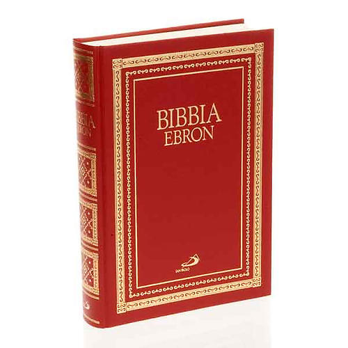 Bible S.Paul nouvelle traduction ITA 1