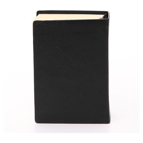 Jerusalem bible in beige leather pocket edition 3