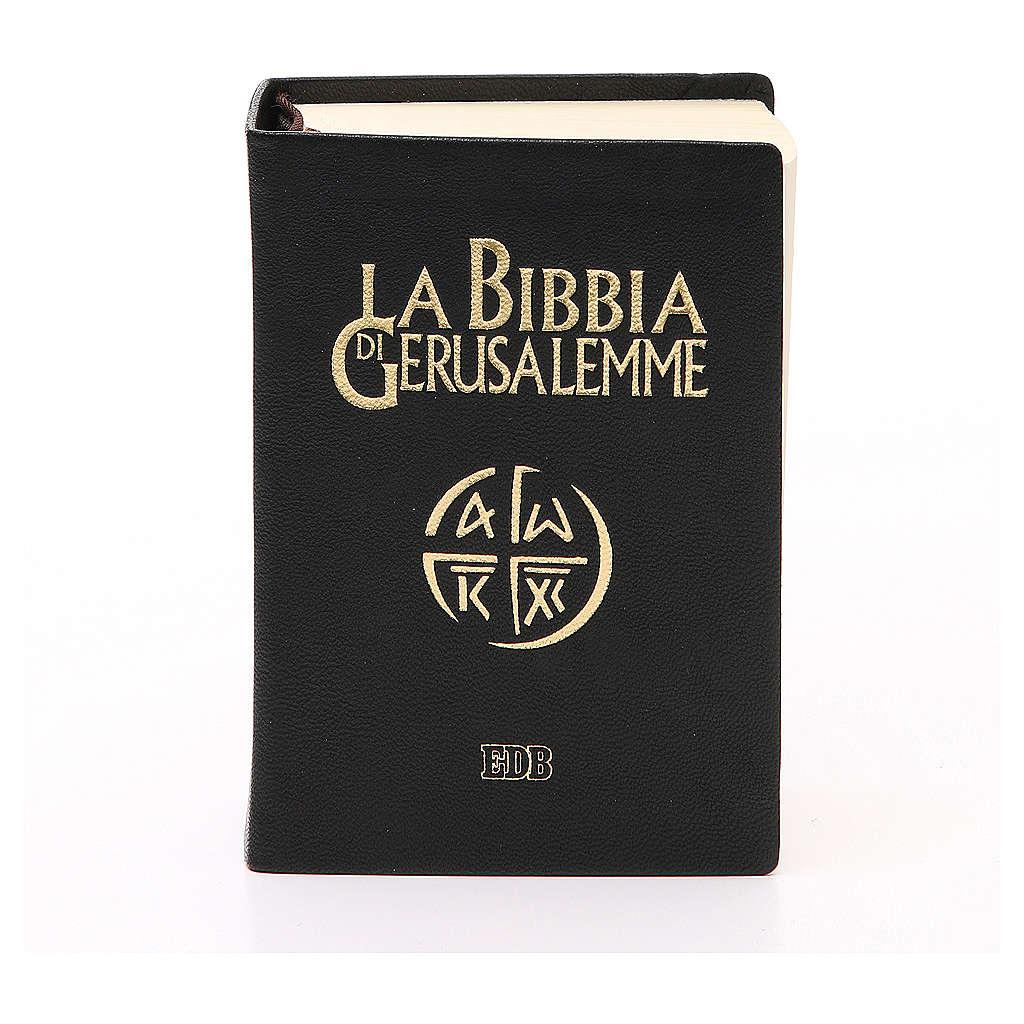 Jerusalem bible in beige leather pocket edition 4