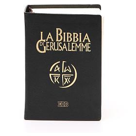 Jerusalem bible in beige leather pocket edition s4