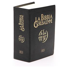 Jerusalem bible in beige leather pocket edition s5