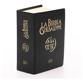 Jerusalem bible in beige leather pocket edition s8