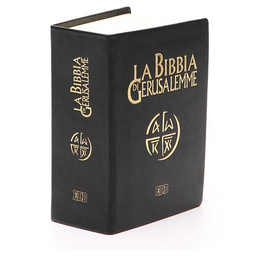 Jerusalem bible in beige leather pocket edition 5