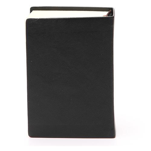 Jerusalem bible in beige leather pocket edition 6