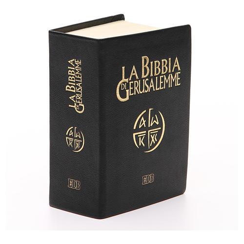 Jerusalem bible in beige leather pocket edition 8