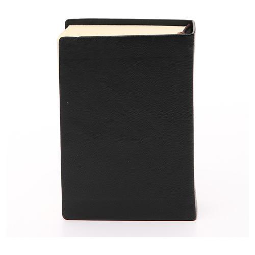 Jerusalem bible in beige leather pocket edition 9