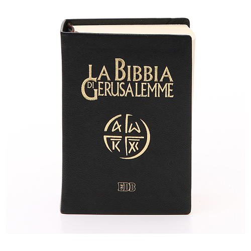 Jerusalem bible in beige leather pocket edition 1