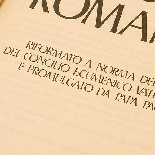 Messale Romano edizione ridotta 6