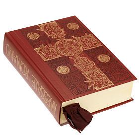 Messale Romano ed. maggiore (NO III EDIZIONE) s2