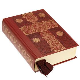 Carrilhão para celebração litúrgica quatro sinos latão dourado s2