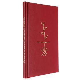 Roman Missal III edition s4