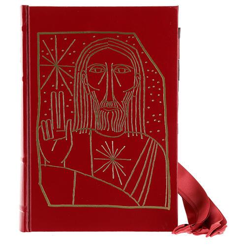 Roman Missal III edition 1