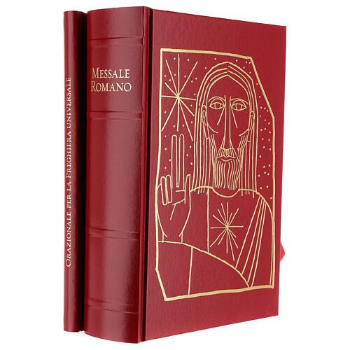 Messale Romano III edizione 2